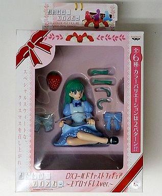Please Twins DX Cold Cast Figure apron dress ver Karen Onodera single item (japan import)