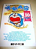 DORAEMON 10 English-Chinese Children's book Fujiko F. Fujio / Volume 10 What's Happening / Gadget Cat From Future
