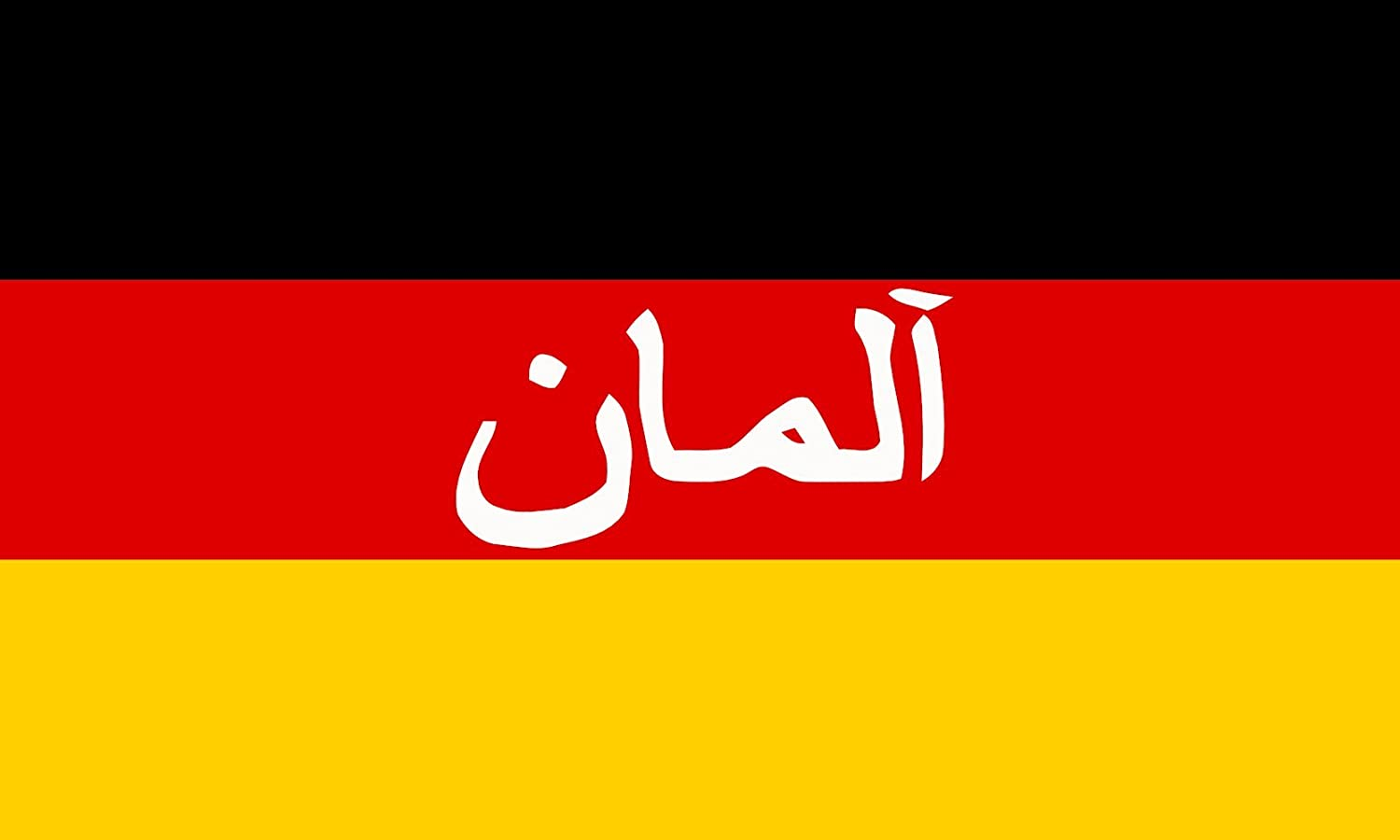 DIPLOMAT-FLAGS German Isaf Forces | Icon of The German Isaf Forces ...