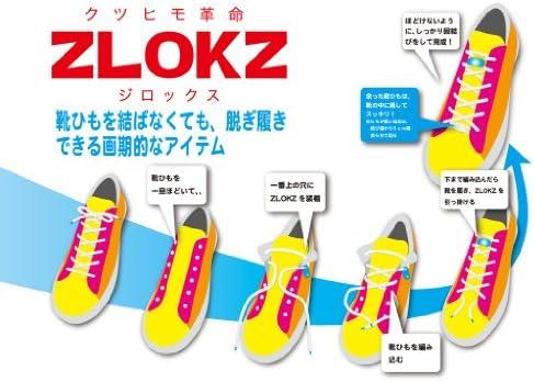 靴ひも メンズ ZL1-LB (ソリッド) ライトブルー Free