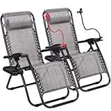 2-Pack Zero Gravity Outdoor Lounge Chairs Patio Adjustable Folding Reclining Chairs With Free Cup/Drink Utility Tray & Cell Phone Holder