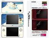 Nintendo DSi XL Decal Skin Sticker + Screen Protector Bundle Deal - Lettre d'amour