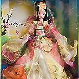 QFJ Pretty Princess of the Moon Dress Kurhn Doll Chinese Girl Figure