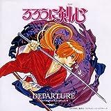 Rurouni Kenshin O.S.T. 2