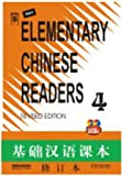 Elementary Chinese Readers Book 4 (with 2 CDs)