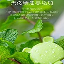 Mini USB Aromatherapy Diffuser,Portable Air Freshener for Home Office and Car Diffuser No Chemical Volatile Natural Essential Oils with different with Fragrance of Flower (Freesia, Green)