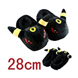 "Huajun®9 Style 11""28cm Pokemon Pikachu Eevee Sylveon Umbreon Espeon Jolteon Flareon Poke Ball Plush Slippers Stuffed Plush Shoes (Black)"