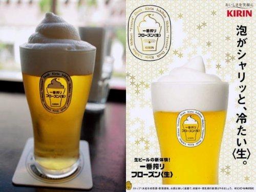 Kirin-Frozen-Beer-Maker-by-kirin