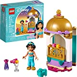LEGO Disney Jasmine's Petite Tower 41158 Building Kit, 2019 (49 Pieces)