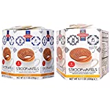 Daelmans Wafer Combo Pack Caramel and Honey Stroopwafel Hex 8.11 Ounce