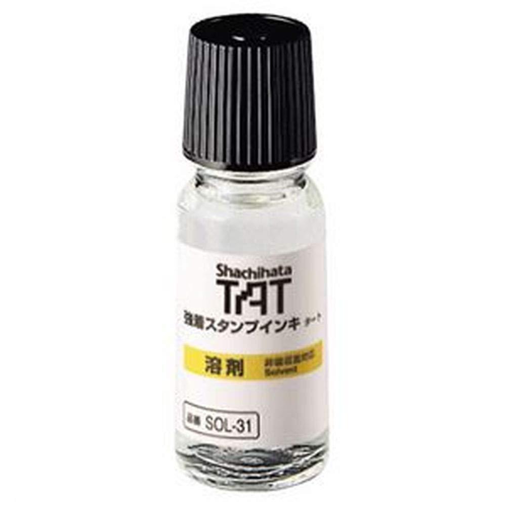 シヤチハタ強着スタンプインキタート溶剤==多目的タイプ== 小瓶55mlSOL-1-311セット==12個==   B07TM4DC4W