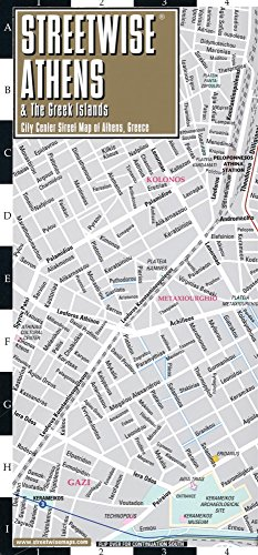 Streetwise Athens & The Greek Islands Map - Laminated City Center Street Map of Athens, Greece (Michelin Streetwise (Greece Map)