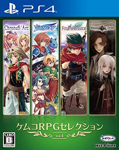 ケムコRPGセレクション Vol.4
