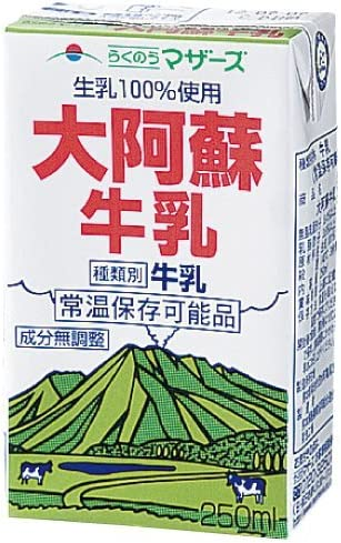 らくのうマザーズ 大阿蘇牛乳(250ml×24本)
