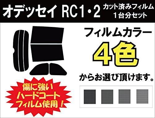 HONDA ホンダ オデッセイ 車種別 カット済み カーフィルム RC1・2 / スーパーブラック