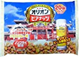 San food jumbo Orion via nuts (16gX20 bags) 28044X1 bags