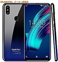 OUKITEL C15 Pro+ 4G SIMフリースマートフォン本体 3GB+32GB 6.1インチHD+大画面Android 9.0 携帯電話 デュアルSIM グローバルLTEバンド対応スマホ...