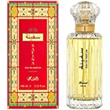 Rasasi Safina Eau De Parfum For Women, 100 ml