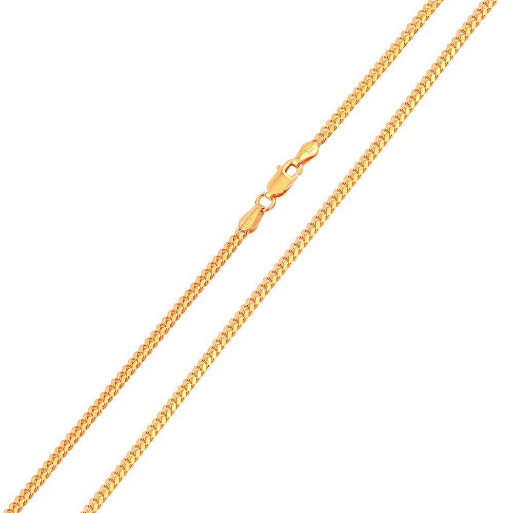 Princess Kylie Rose Gold-Tone Plated Sterling Silver Miami Curb Style 060 Chain 1.8mm