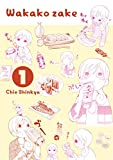 Wakako Zake Vol. 1 (English Edition)