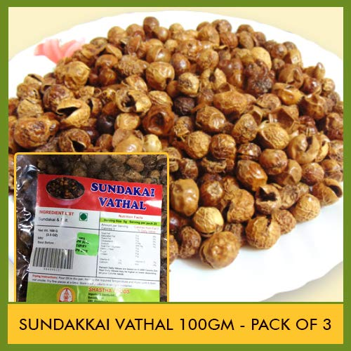 Shastha Sundakai Vathal (Pack of 3) (Each Pkt 100g) (B-P) (Best Side Dish For Curd Rice)