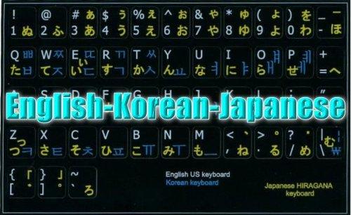 4Keyboard Japanese Hiragana-Korean-English Non-Transparent Keyboard Sticker  ON Black Background for Desktop, Laptop and Notebook