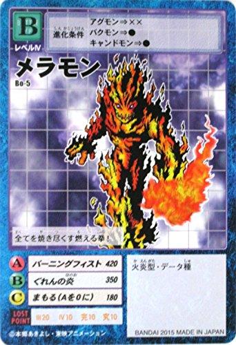 デジモンカード メラモン Bo-5 デジタルモンスター カード ゲーム リターンズ デジモン アドベンチャー 15th アニバーサリー セット 収録カードの商品画像