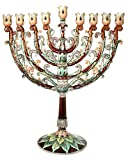 Baroque Menorah