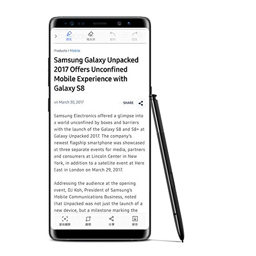 AWINNER Official Galaxy Note8 Pen,Stylus Touch S Pen for Galaxy Note 8 -Free Lifetime Replacement Warranty (Black) by AWINNER (Image #2)