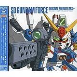 SDガンダムフォース オリジナルサウンドトラック+