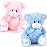 8' BABY BOY GIRL BIRTH NEW BORN COSY PLUSH TOY SOFT KIDS CUDDLY TEDDY BEAR GIFT (BLUE BOY)
