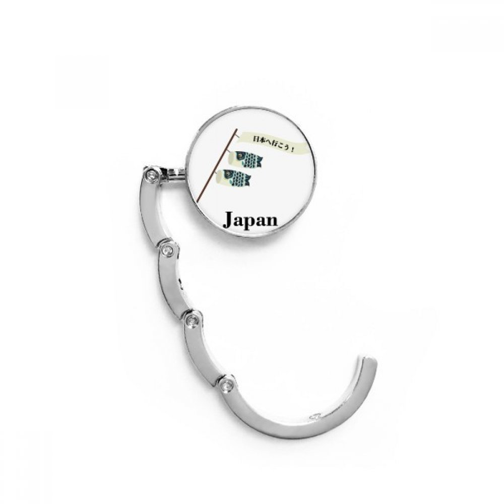 Traditional Japanese Lucky Koinobori Table Hook Folding Bag Desk Hanger Foldable Holder