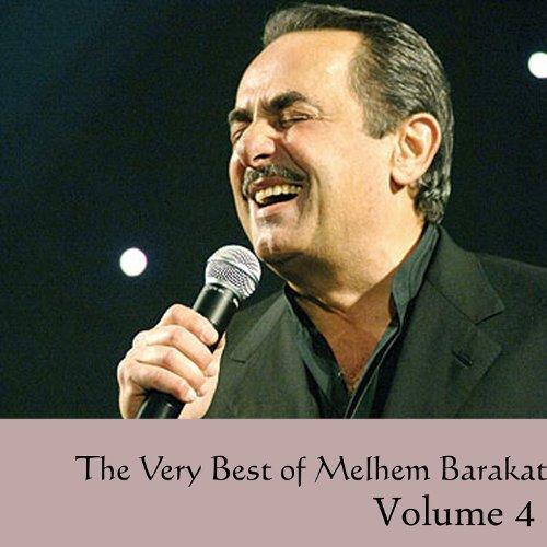 musique de mp3 de melhem barakat