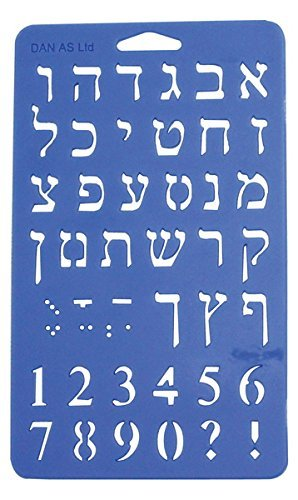 Plastic Stencil of Hebrew Aleph Bet and Numbers (Stencil Russian Letter)