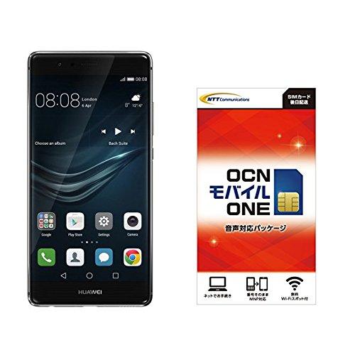 Huawei P9 SIMフリースマートフォン グレー(OCN音声SIMカードセット)【日本正規代理店品】