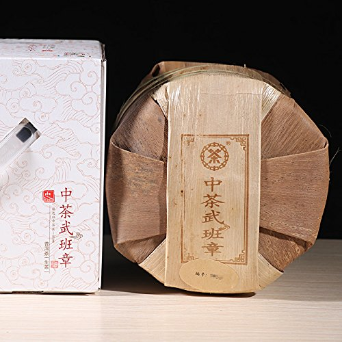 2017 Chinese Tea Wuban Zhang Raw Tea 357g/cake Yunnan Qizi Cake Banzhang Tea 2017年中茶 武班章 生茶 357克/饼 云南七子饼 班章 生茶 by 中茶 (Image #3)