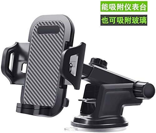 車の電話ホルダーカーブラケットカーナビゲーションフレームカーサポートフレーム吸盤型空気出口炭素繊維ブラケット (Color : B)