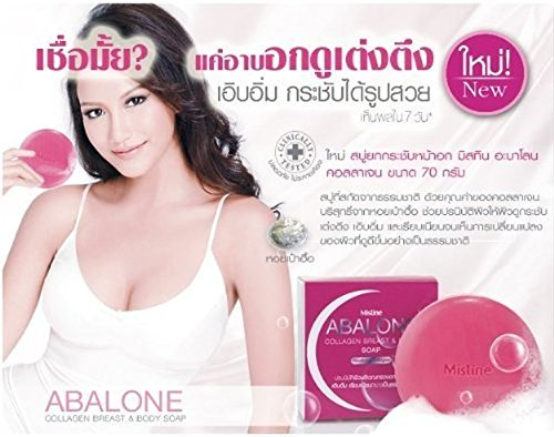 Abalone Collagen Breast & Body Soap Pack of 2 Bars (2x70 grams) Net wt. 4.93 Oz BY Miss Siam