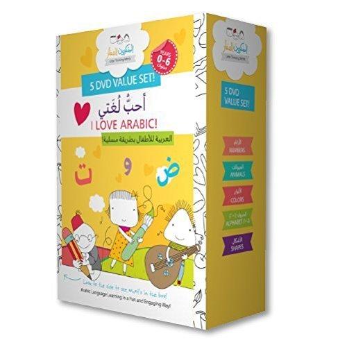 I Love Arabic 5 DVD Box Set (Animals Around Us, Colors Around Us, Shapes Around Us, Numbers 1-10 and Alphabets 1&2)