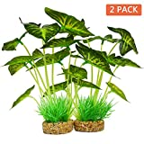 Smarlin Aquarium Plants Decoration,Artificial Plants for Fish Tank,10 Inches/25cm High,2 Pack (10 inches Height)