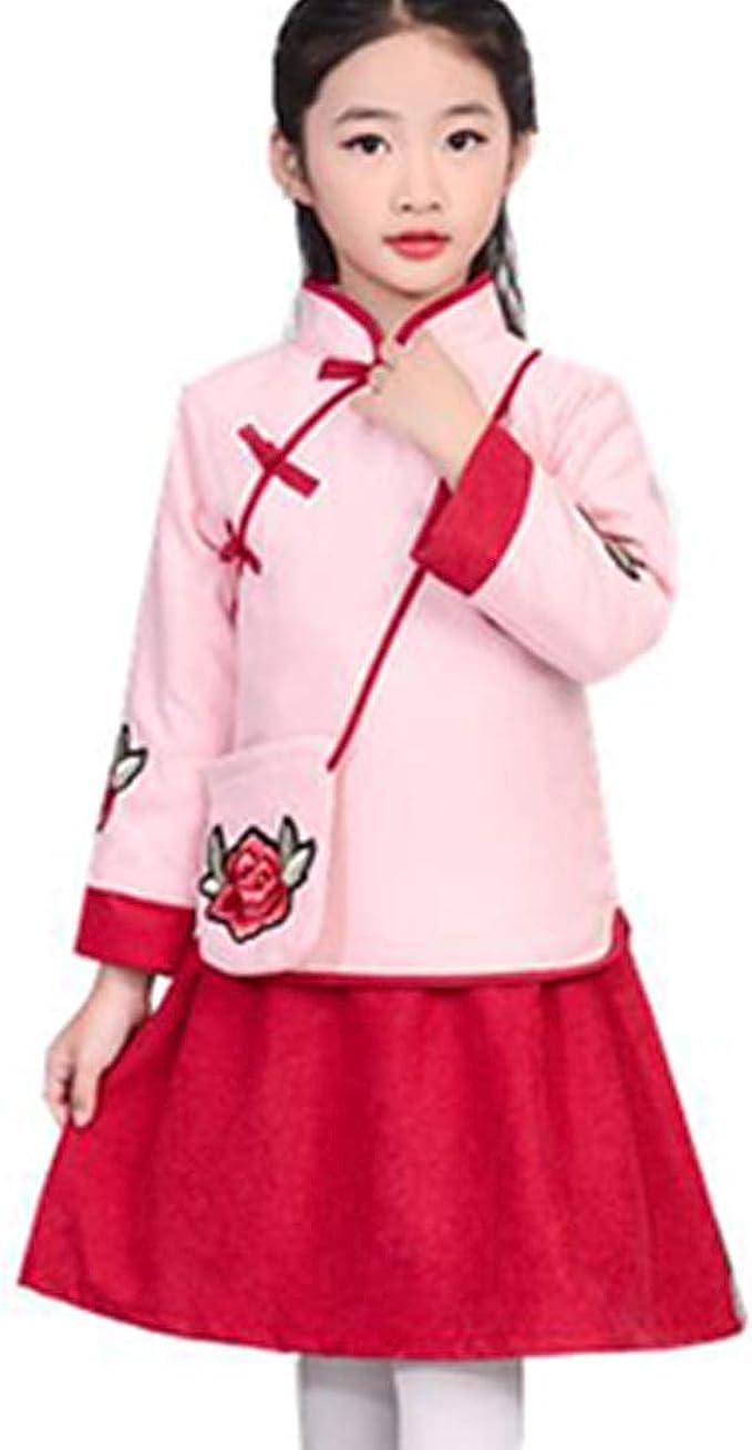 Aiweijia Conjunto De Disfraces para Niñas Traje De Hanfu Invierno ...