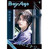 BoyAge vol.9