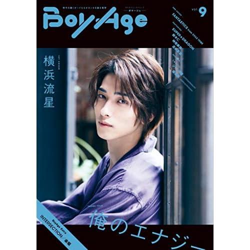 BoyAge vol.9 表紙画像