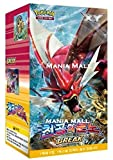 "Pokemon Cards XY9 ""Rage of the Broken"" Sky Booster Box (30 Pack) /"