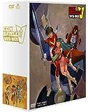 超電磁ロボ コン・バトラーV DVD-BOX