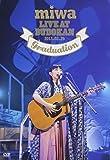 Miwa - Miwa Live At Budokan Sotsugyo Shiki [Japan DVD] SRBL-1584