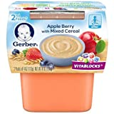 Gerber 2nd Foods Apple Strawberry Blueberry with Mixed Cereal Baby Food, 4 oz Tubs, 2 Count (Pack of 8)