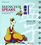 img - for Mencius Speaks: The Cure for Chaos (English-Chinese) book / textbook / text book