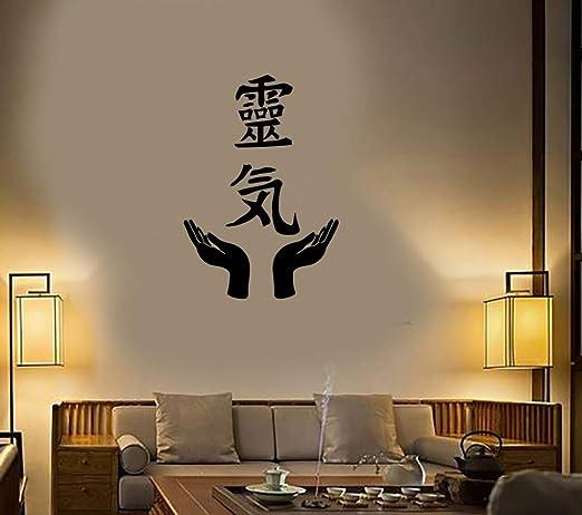 Etiqueta de la paredReiki Budismo Vinilo Etiqueta de la pared ...