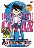 Animation - Meitantei Conan (Detective Conan) Part 21 Vol.5 [Japan DVD] ONBD-2152